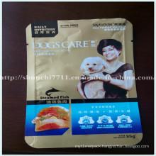 Heat Seal Pet Food Plastic Packaging Bags