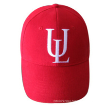 Custom Cotton Embroidered Baseball Cap