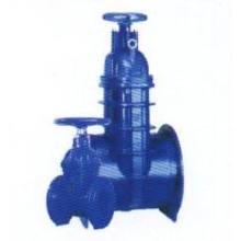 Válvula de compuerta (Válvula de compuerta no levantada)