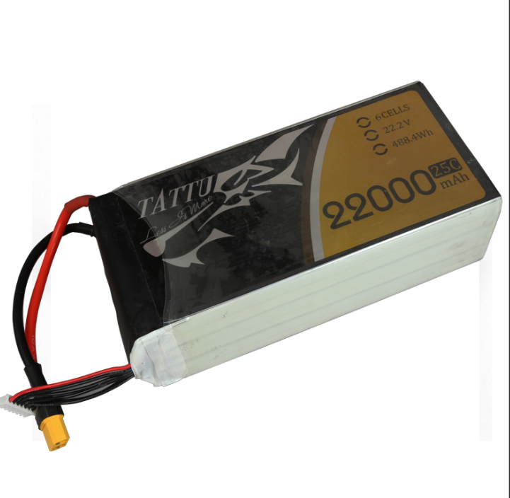 Tattu Lipo Battery