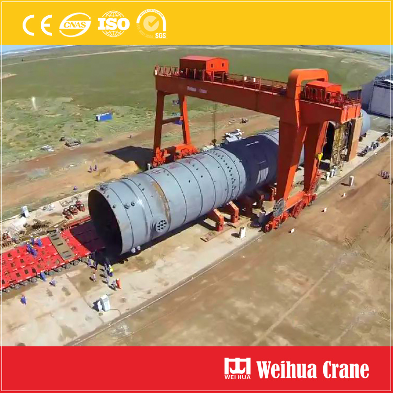 Reactor Handling Gantry Crane 600t
