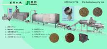 pet (dog fish cat)food processing line