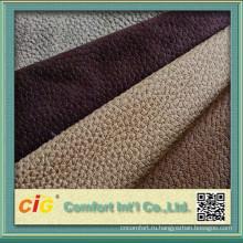 замша ткани/кожа ткань Винил обертывание/ультра замша ткани стрейч