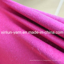 Абая Материал замша ткань для изготовления платья куртка