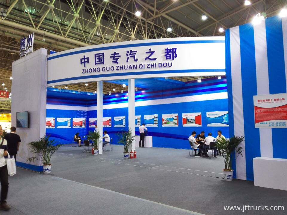 Wuhan special vehicle trade show