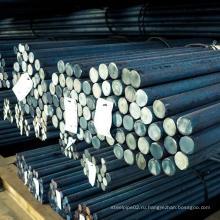 A36 A105 1020 S20c 1045 Сталь круглого проката / круглая ламинированная сталь