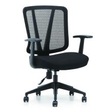 BIFMA Office - Chaise pivotante à dossier pivotant en filet et tissu