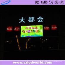 Écran fixe polychrome extérieur de publicité d'affichage à LED de P5 HD