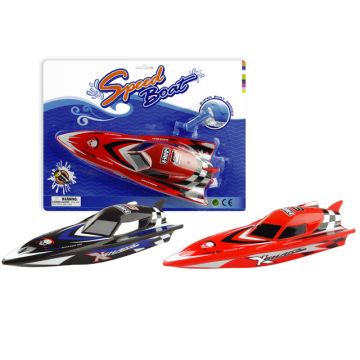 B/O Toy Boat Electrical Speed Boat Blister Card (H10469001)