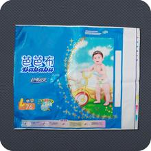 Printed Plastic Disposable Baby Sanitary Packaging Bag
