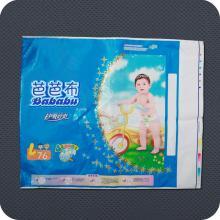 Sacola de embalagem higiênica descartável de plástico impresso