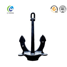 Hall boat anchor