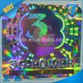 China gold supplier qc pass hologramma sticker personnalisé hologramme imprimé laser