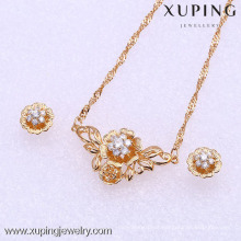 61847-Xuping Fashion Woman Jewlery Set with 18K Gold Plated
