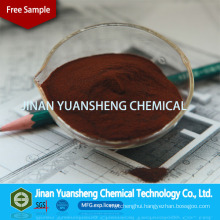 Dust Control Products SLS Sodium Lignin Sulfonate Powder