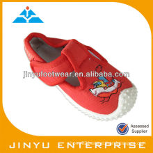 Fashion kids mary jane shoes