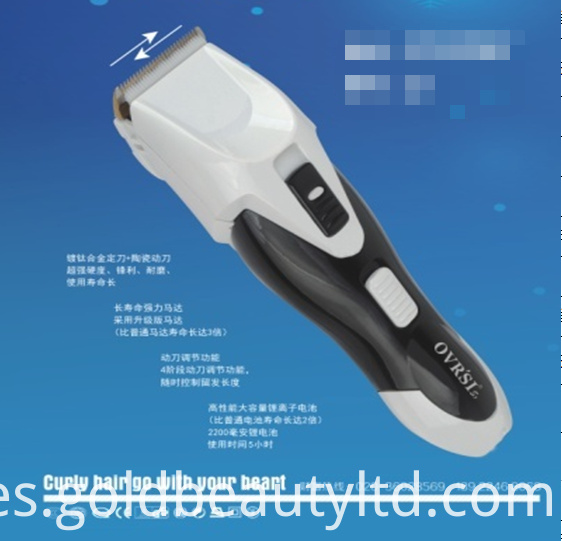 Men Hair Clipper