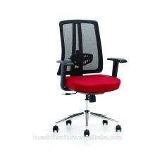 Х1-03 школа офисное кресло