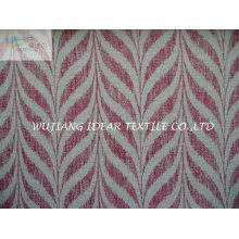 Печатные плотные ткани для Hometextile