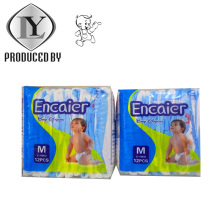 Cotton Feeling & High Absorbency Disposable Baby Diaper
