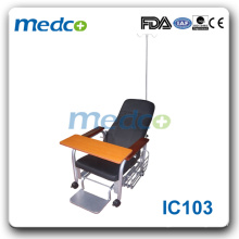 IC103 Best seller! reclining hospital infusion chairs patient chairs