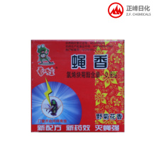 Chunwa Brand anti-fly incense