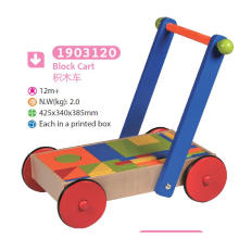 Wooden Blocks Cart Push Along Cart Wooden Toy
