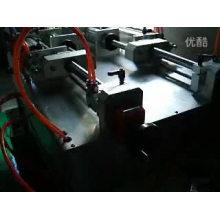 G1WG-2G-1000 Machine de remplissage de crème chaude à double tête pour vente chaude 100-1000 ml