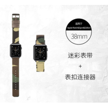 Mini armband voor Apple Watch 38mm onderdelen