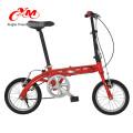 Алибаба в yimei новых прибыть легкий складной велосипед/горячие продажи складной велосипед в Малайзии рынка/дешевые 20 дюймов велосипед