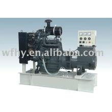 Открытый генераторный агрегат Deutz 20KW