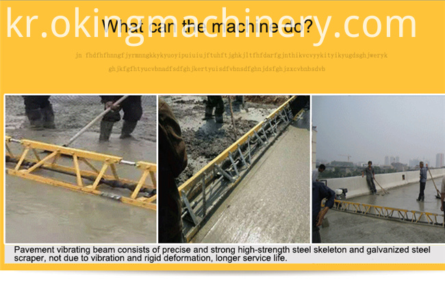 Cement Truss Screed