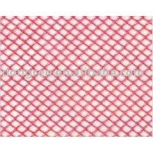 Занавес для дверной сетчатой ткани, ткань из москитной сетки