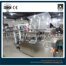 Automatic Four Side Seal Hospital Patch Packaging Machine