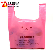 T Shirt Plastic Shopping Handle Bag with Pink