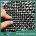 copper woven wire mesh / Copper screen / Copper netting ---- 30 years factory