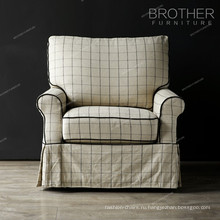 Американский классический ткань диван-массаж ног диван стул