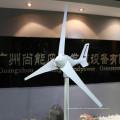 Precio pequeño de la turbina de viento