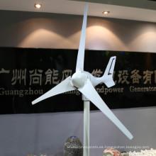 Generador de turbina de viento eficiente de 300W tres palas 24V