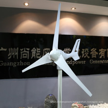 Wind Turbine for Wind Solar System