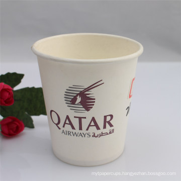 Biman Bangladesh Airlines Advertising Paper Cups