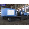 228tons PVC Injection Molding Machine Hi-G228PVC