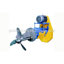 Pulp Chest Agitator Energy-saving type High Quality