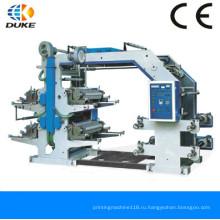 Печатная машина для ротационной глубокой печати Rice Bag (ZRAY)