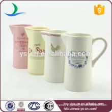 YSj0004 Decal moderno jarro de cerâmica banheiro