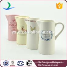 YSj0004 Современный керамический кувшин для ванной