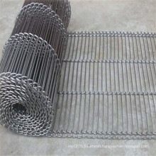 Heat resistant ladder steel wire mesh conveyor belt