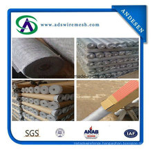 15meshx0.21mm Aluminum Insect Net (with close edges)