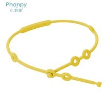PH719305 Phanpy Silicone Anti-Drop Chain - Желтый