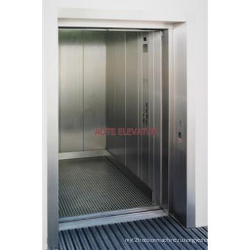 Лифт Aote для больничного использования